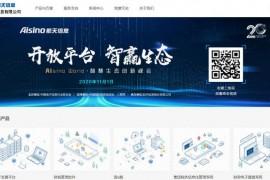 上海爱信诺信息股份有限公司:www.aisino.sh.cn