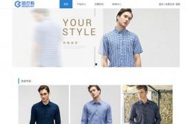 鲁泰在线鲁泰纺织集团官方网购平台:www.luthai.cn