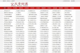 中国百商网:bsmz.net