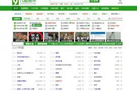 九酷听听-九酷音乐网:www.9ku.com