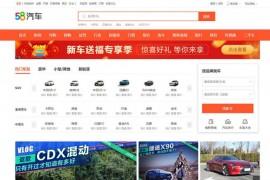 汽车点评网论坛:bbs.xgo.com.cn