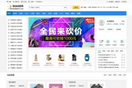 中国环球经贸网:huanqiujingmao.com