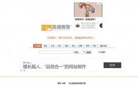 万通商联中国:www.mmimm.com