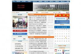 安大教务处-安徽大学教务处:jwc.ahu.edu.cn
