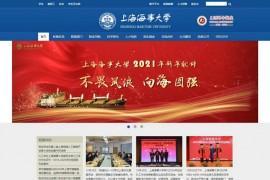 上海海运学校-上海海运学院:www.shmtu.edu.cn
