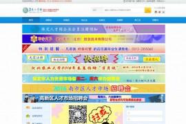 保定人事人才网-保定人才网:www.bdrc.net.cn