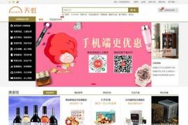 天虹商场官网-天虹商场官方购物网:www.tianhong.cn