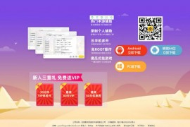 爱蜂网-爱蜂窝网-游戏蜂窝:www.ifengwoo.com