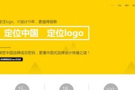 上海logo设计:www.lookbrand.com.cn