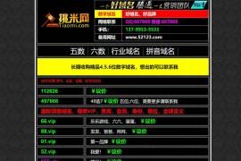 4466小游戏:www.4466.com