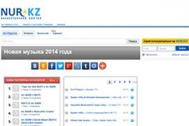 哈萨克斯坦歌曲网站:Music.nur.kz