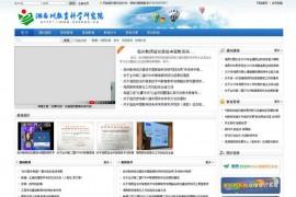 湘西教师网:www.xxteacher.net