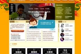 DJ99最好听的DJ舞曲网站:www.dj99.com