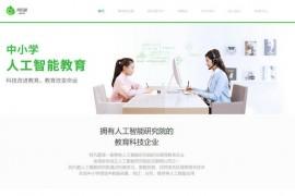 拍照搜题在线-阿凡题官网:afanti100.com