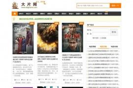 大片网 :www.dapianw.com