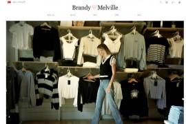 brandy melville中文网中国官网:www.brandymelvilleonline.com.cn