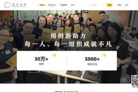 混沌大学:www.hundun.cn