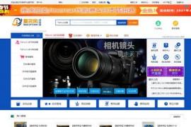 爱买网:www.imaijp.com