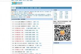 搜球吧 :www.uusnba.com