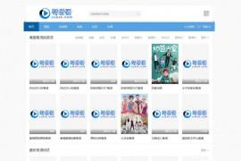 粤语站:www.yueak.com