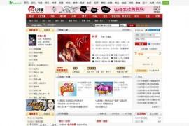 幻剑书盟小说网:hjsm.tom.com