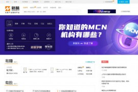 新榜:www.newrank.cn