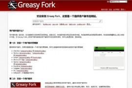 油猴脚本:greasyfork.org/zh-CN