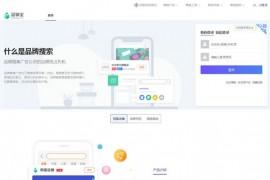 品销宝:branding.taobao.com