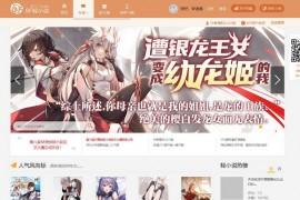 轻小说文库:book.sfacg.com