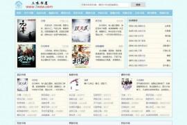 三味书屋小说网:www.3wsw.com