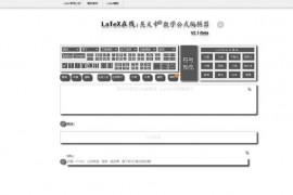 数学公式编辑器:latex.91maths.com