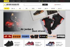 新新球鞋网:www.x-kicks.com