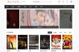 逗比羊电影:www.doubiyang.cc