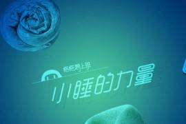 花色网:www.huase.com.cn