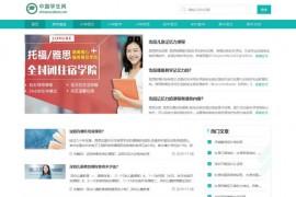 中国学生网:www.6to23.com