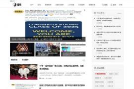 北美论坛-北美中文论坛:forum.bmzones.com