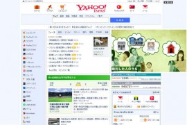 Yahoo! JAPAN(雅虎!日本):www.yahoo.co.jp