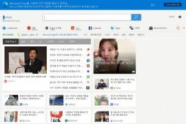 MSN 韩国:www.msn.com/ko-kr