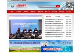 中国动物疫病预防控制中心官网:www.cadc.net.cn