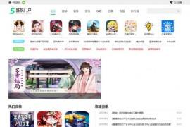 盛悦网论坛:bbs.sonyue.com