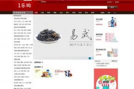 1乐购-乐购网上商城:www.lers123.com