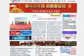 宿松新闻网-宿松文明网:www.ahssnews.com