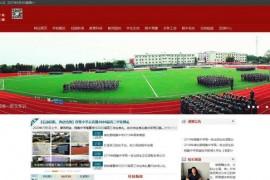 安徽省宿松县程集中学:www.cjzx.cn