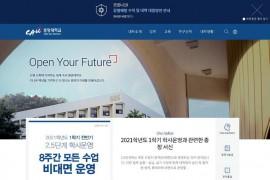 韩国中央大学:www.cau.ac.kr