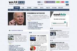 日经中文网:cn.nikkei.com
