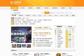 九游论坛:bbs.9game.cn
