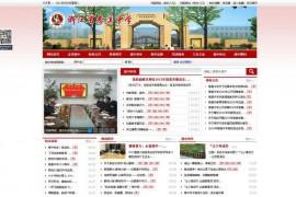 慈溪中学:www.cxms.net
