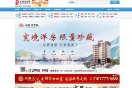 麻城信息网:macheng.ccoo.cn