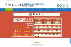 高考书法培训班-书法艺考培训学校-淮北耕知教育:www.gengzhi99.com