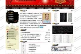 石家庄书法培训班-张风亮硬笔书法培训考级工作处:www.yingbishufa.cn